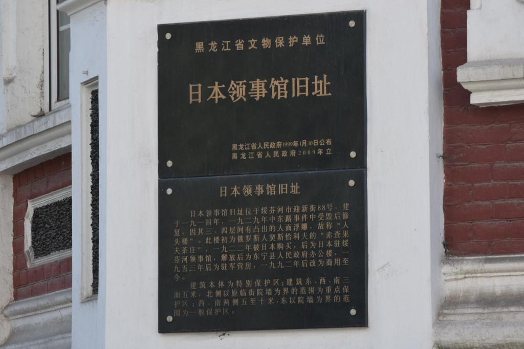 出生地变他国,一个人的海参崴长江之行