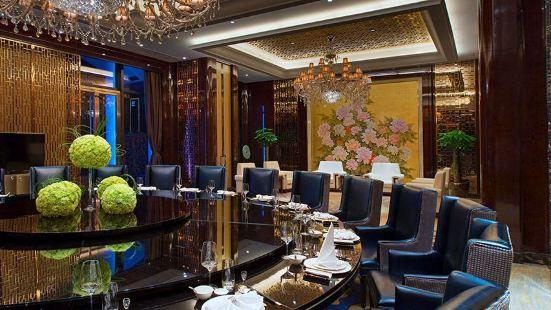 Pin Zhen Chinese Restaurant( Wan Da Wen Hua )