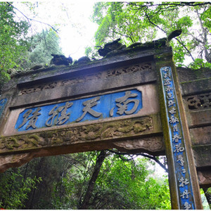 元谋游记图文-楚雄环线旅游