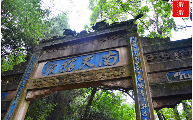 楚雄环线旅游