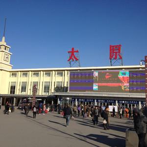 榆次区游记图文-太原逗留一日半游