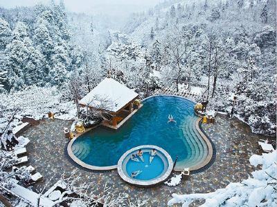 Emeishan Qiliping Hot Springs