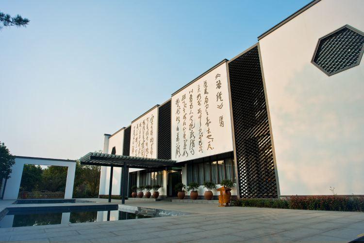 Tianmu Lake Scenic Area2