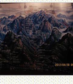[泰山游记图片] 登泰山系列之总篇:安心了愿登泰山