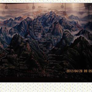 泰山游记图文-登泰山系列之总篇:安心了愿登泰山