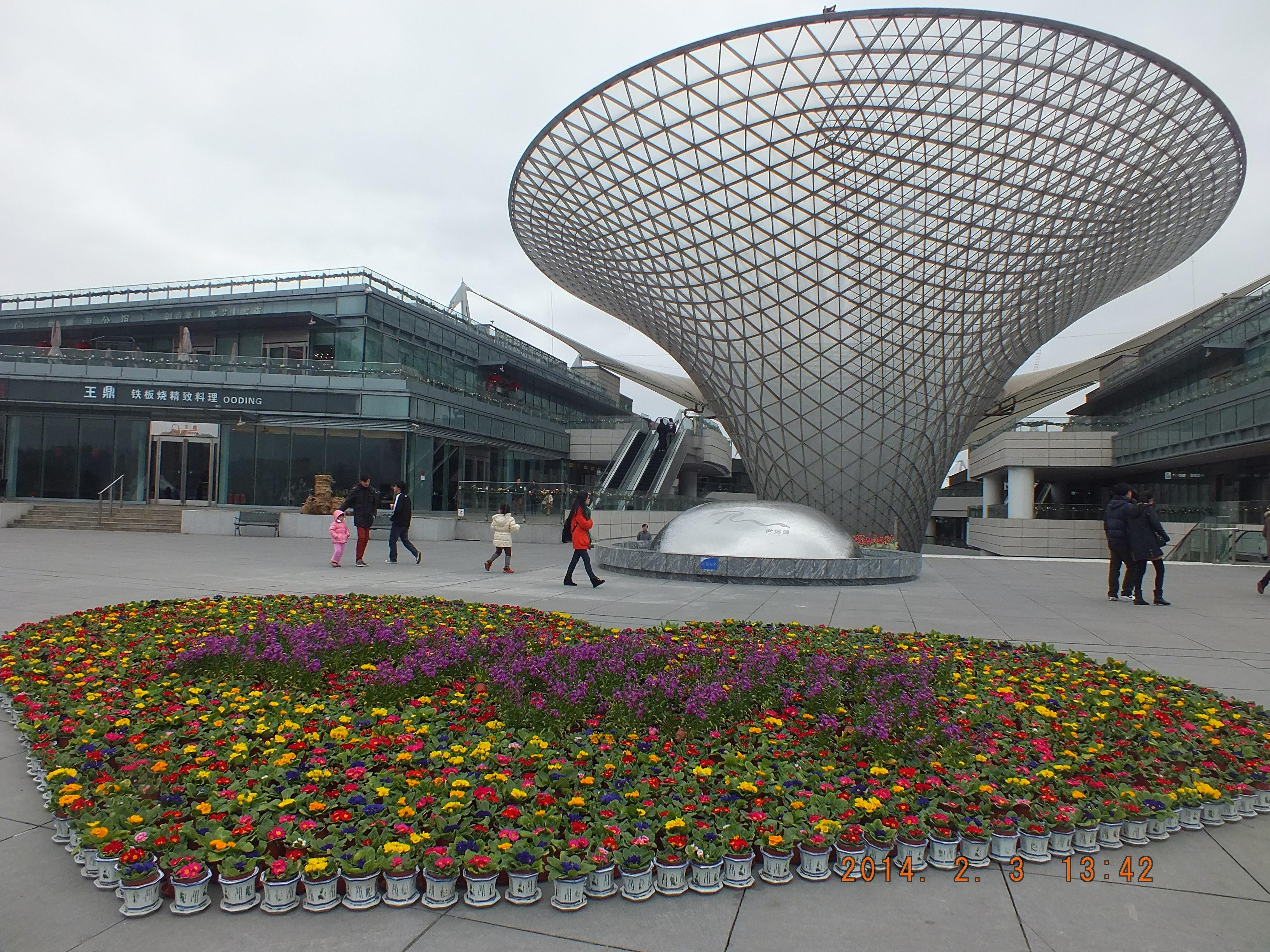 上海世博园攻略_【携程攻略】上海上海世博园景点,世博园内的【世博源】位于原