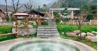 Taibai Mountain Phoenix Hot Springs