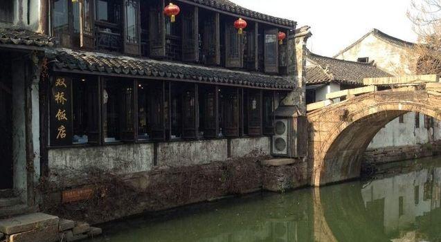 Shuang Qiao Restaurant2