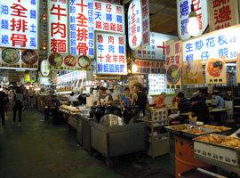 吃货游台湾不得不看的问题