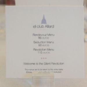 El Club Allard旅游景点攻略图