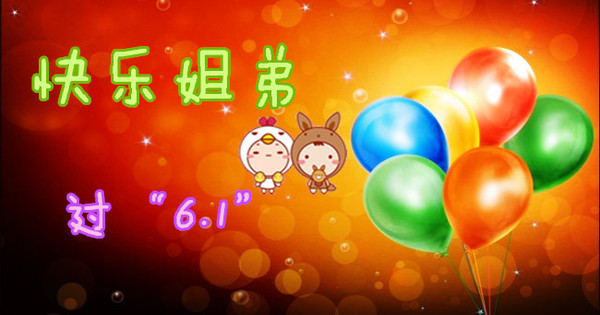 温州龙鱼3天 6月 ¥500 亲子 温州龙鱼论坛 温州龙鱼第1张