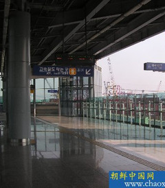 [釜山游记图片] 我的2007韩国之旅之四:KTX带着大猫到首尔