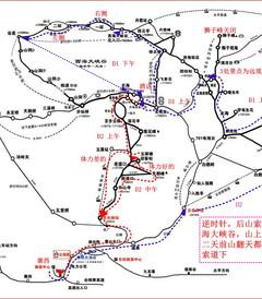 [黄山风景区游记图片] 2014年8月扬州亲子自驾游黄山三日游超长详细文字行程攻略