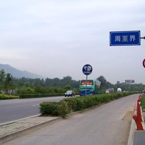 """太白游记图文-秦地""""转山""""——骑行太白山"""
