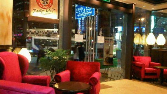 太平洋咖啡(瀋陽永珍城店)
