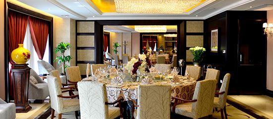 Hua Di Xuan Chinese Restaurant (He Chuan Hua De Wang Chao Hotel)