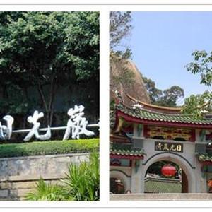 福建游记图文-2014年厦门最新最全最实用自助旅游攻略