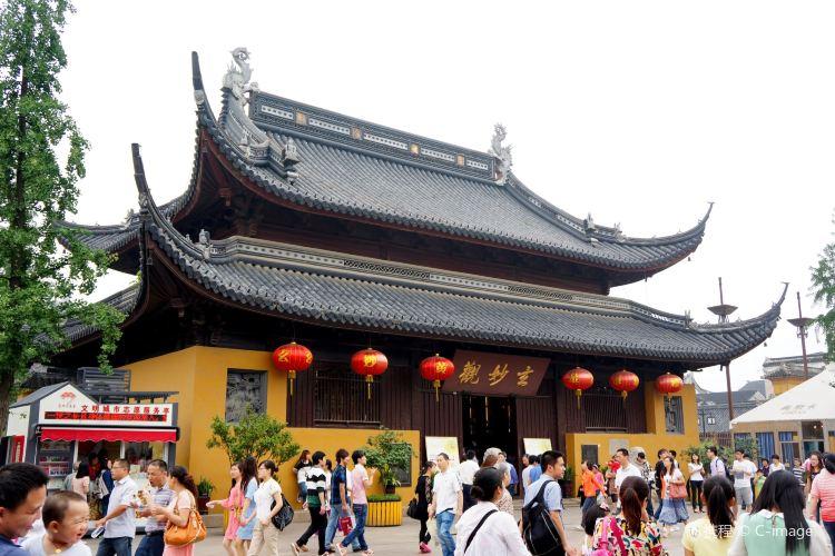 Guanqian Street2