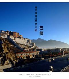 [拉萨游记图片] 人在囧途-之西藏尼泊尔(大量图片。详细攻略,路线 ,费用)