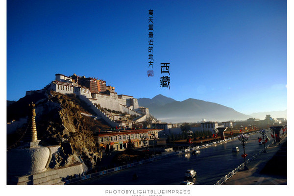 人在囧途-之西藏尼泊尔(大量图片。详细攻略,路线 ,费用)