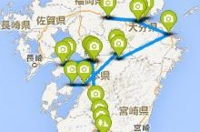 日本九州18日游记