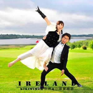 爱尔兰游记图文-KiKiWiWi私奔爱尔兰