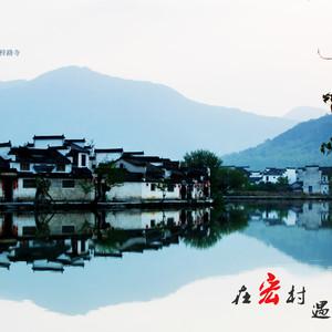宏村游记图文-【加游站】在宏村,遇过的且只有你
