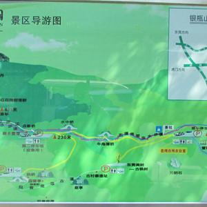 太平游记图文-20140124东莞谢岗银瓶(嘴)山