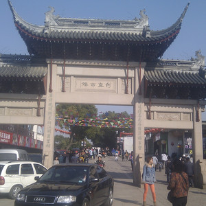 大石桥游记图文-【蝈蝈环游世界】江苏之甪直一日游