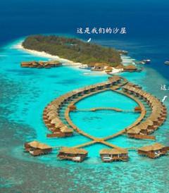 [马累游记图片] 马尔代夫莉莉岛-人间天堂