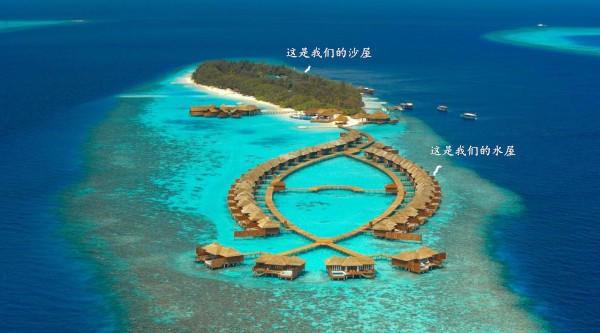 马尔代夫莉莉岛-人间天堂