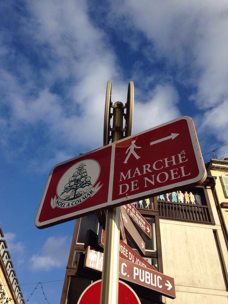Exhib Et Plan Cul En Extérieur Sur Champigny Dans Le 94