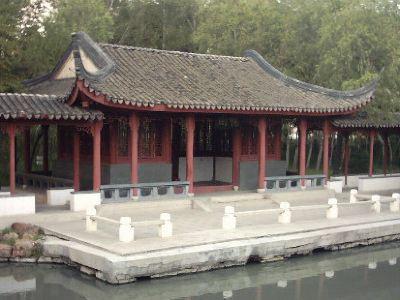 長山明珠園