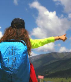 [拉萨游记图片] 献给二十岁的流浪-搭车去西藏(川藏线)