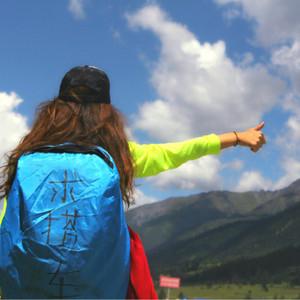 波密游记图文-献给二十岁的流浪-搭车去西藏(川藏线)