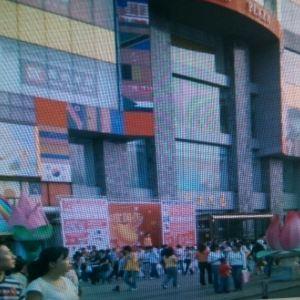 武汉广场购物中心旅游景点攻略图