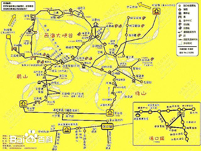 黃山-巨集村-西遞-南京6日行