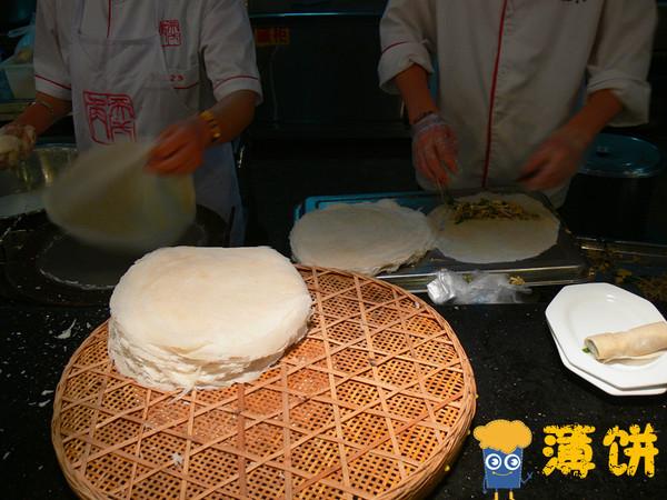 温州龙鱼3天 6月 ¥500 亲子 温州龙鱼论坛 温州龙鱼第8张