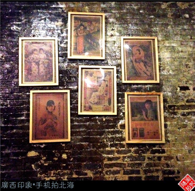 ▲北海老街 很有历史韵味的相片墙