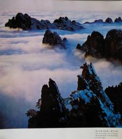 [宏村游记图片] 我的黄山宏村——在西海瘸了拄拐了(那些年,我们一起游的旅途)