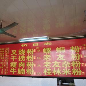 凭祥游记图文-【i旅行】 2014春节 东兴 芒街 下龙湾 河内 友谊关 南宁 线性游