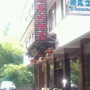 正阳步行街旅游景点攻略图