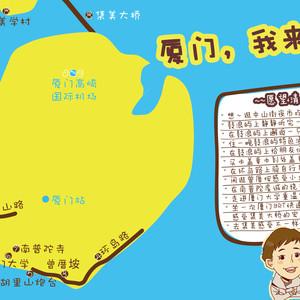 """福建游记图文-拿着愿望清单,""""捣""""""""蛋""""厦门"""