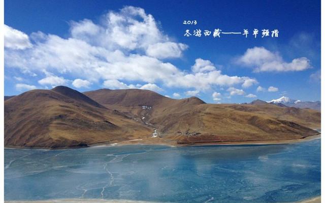 我的天路之旅——2013冬游西藏16天详细攻略
