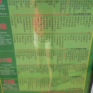 斯帕游记图文-三亚游记-DAY 3