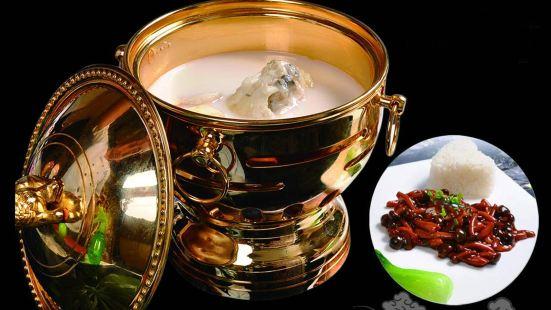 Hua Tun He Tun Yu Cuisine( Dongbei Da Ma Road )