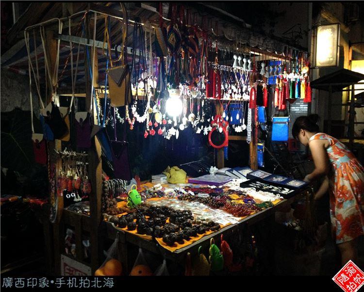▲北海老街 街上有很多售卖旅游纪念品的小铺。