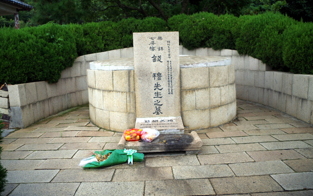 太湖西山,凭吊最后一位国学大师钱穆