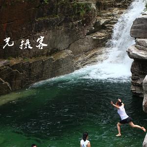 兴安县游记图文-夏日消暑-漓江源大峡谷
