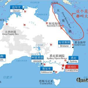 凯恩斯游记图文-海陆空深入大堡礁:圣灵群岛攻略篇 Witssundays